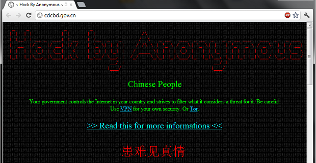 Anonymous China deface page