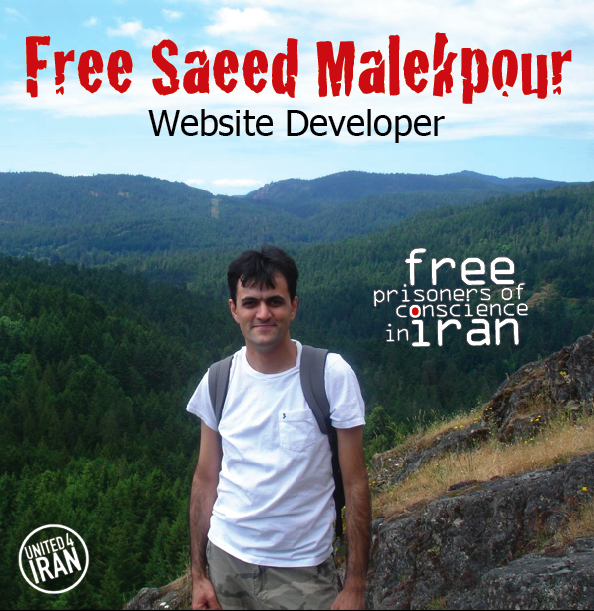 iran-saeed-malekpour.png