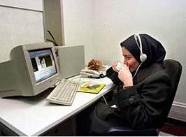 iran_computer.jpg