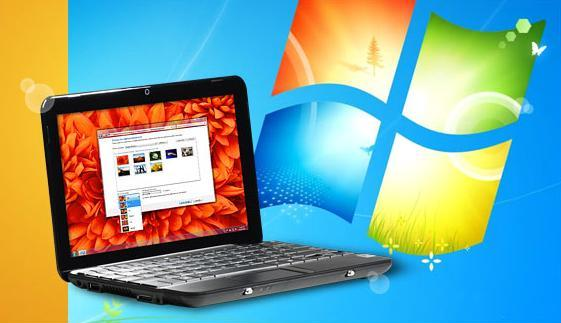 Tips for installing Windows 7 on your netbook